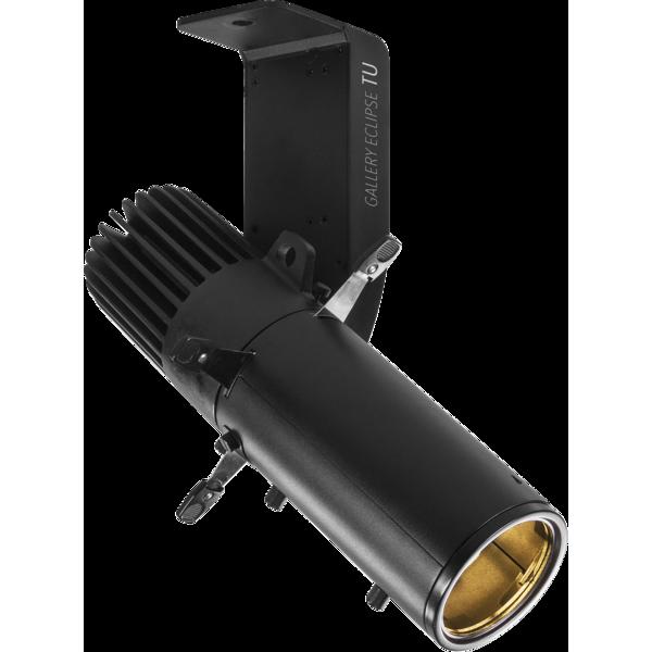 EclGalleryProfile LED Range